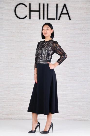 Платье. Нарядное платье  Размеры 36 38 40 42 в Кант