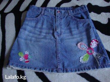 Джинсовая юбочка на девочку 6-7 лет в Бишкек