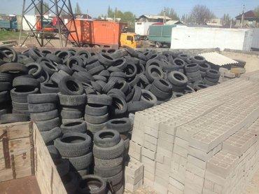 Шины🛢 от джипов и легковых🚘🚖🛢 автомобилей. на переработку ...для е в Бишкек