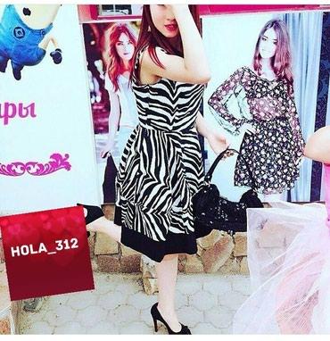 Платье красивое в 2 экземплярах s m в Бишкек