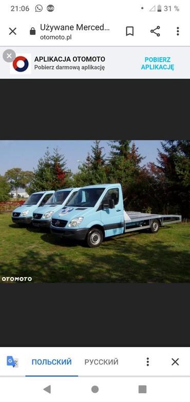 Tow Truck | With sliding bed Kara-Balta
