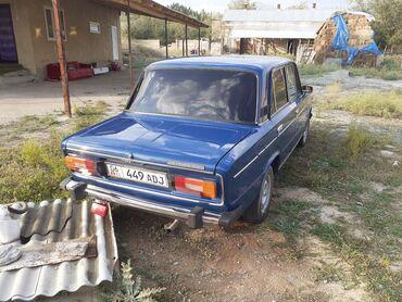 Автомобили - Токтогул: ВАЗ (ЛАДА) 2106 2001