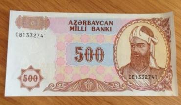 Bakı şəhərində Kohne azerbaycan eskinaz