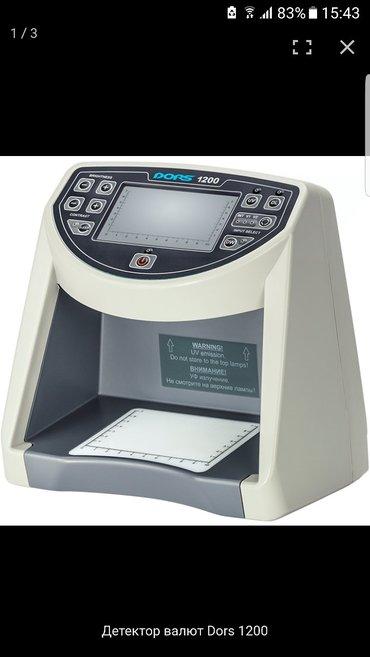 счетчик банкнот и детекторы валют в Кыргызстан: Детектор валют Dors 1200