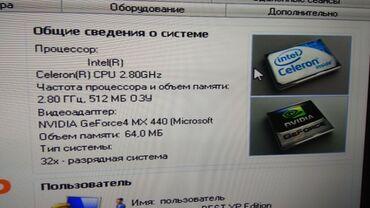 microsoft 540 в Кыргызстан: Компьютер старыйПодойдёт для офиса или как печатная машинаустановлен