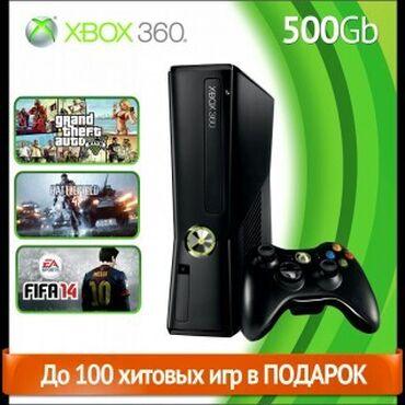 "Xbox 360 & Xbox - Azərbaycan: ИксБокс 360 dozumlu en guclu Slim ""S' freeboot modeldi original"