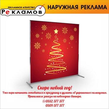 ad-image-51578243