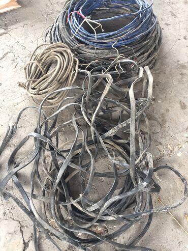 Продаю кабеля - медь, алюминий г.Токмок Металлолом МедьАлюминь