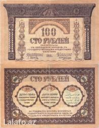 Əskinaslar Azərbaycanda: 100 rubl. Zaqafkaziya. 1918-1919 cu il