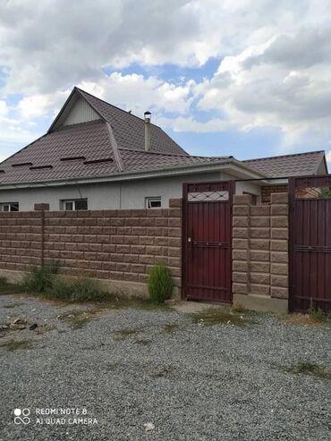 профнастил 6 метровый в Кыргызстан: Продам Дом 130 кв. м, 6 комнат