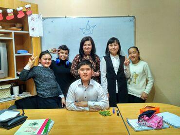 """umyvalnik i unitaz в Кыргызстан: Репетиторство по всем предметам.ОФ """"Образование без границ"""" проводит"""