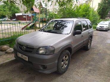 продажа лед ламп на авто в Кыргызстан: Mazda Tribute 3 л. 2003