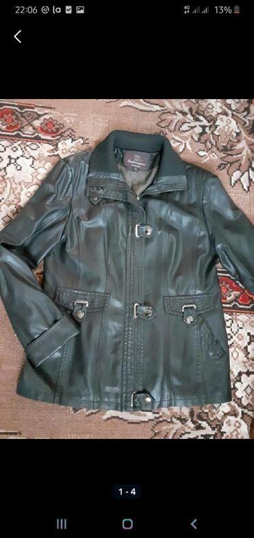 Женская кожаная куртка, размер 50-52, в идеальном состоянии