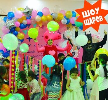 шоколадный фонтан в Кыргызстан: Детское шоу шаров на праздник! А также: аниматоры, пузыри, аквагрим