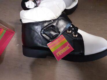 куплю оптом обувь в Ак-Джол: Гномик оригинал