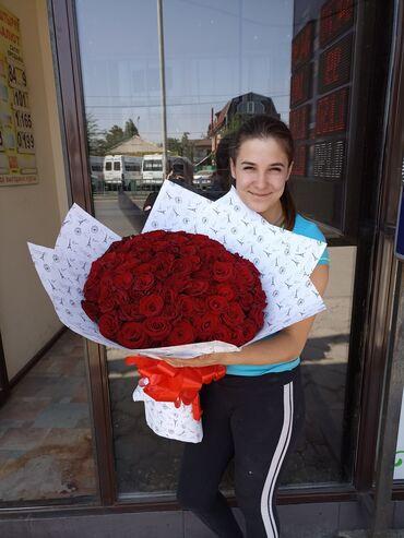1287 объявлений: В нашем цветочном вы найдёте самые свежие и шикарные цветы Также у нас
