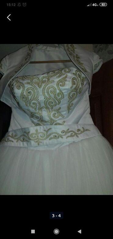 Продаю свадебное платье одето было один раз, после химчистки есть