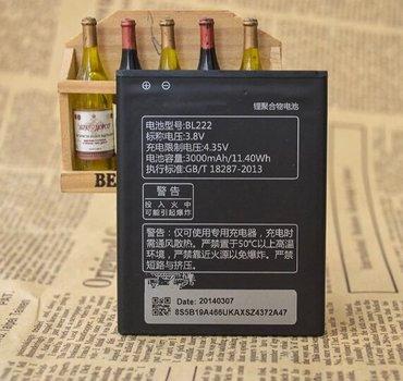 Bakı şəhərində ''LENOVO BL222''  üçün batareya satılır..  İşlək vəziyyətdədir..