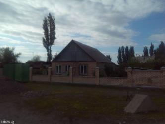 Продаю дом в Бишкек - фото 2