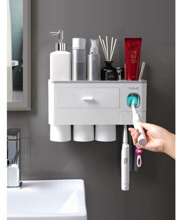 -Органайзер для ванной!Оригинальная вещь для всей семьи-Дозатор зубной
