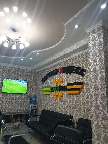 Официальный Партнер Яндекс такси, таксопарк ДАСТАН набирает в