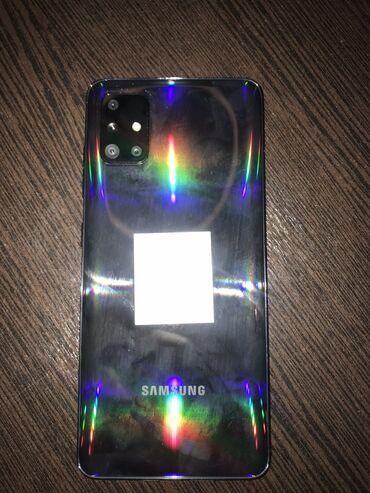 Новый Samsung A51 128 ГБ Голубой