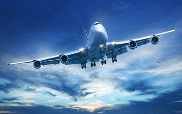 Отдых на Иссык-Куле - Кыргызстан: Авиабилеты:В Стамбул от 15000 сомВ Анталию от 280 доллТуры и