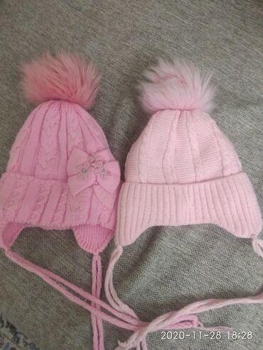 Продаю девочковые теплые и качественные шапочки на 3-4 и 5-6 лет