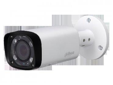 Tehlukesizlik kamerasi - HDW1000RP  HDW1000RP tehlukesizlik kamerasi d