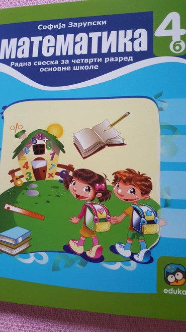 Knjige, časopisi, CD i DVD | Sremska Mitrovica: 4 r matematika B radna sveska eduka novo