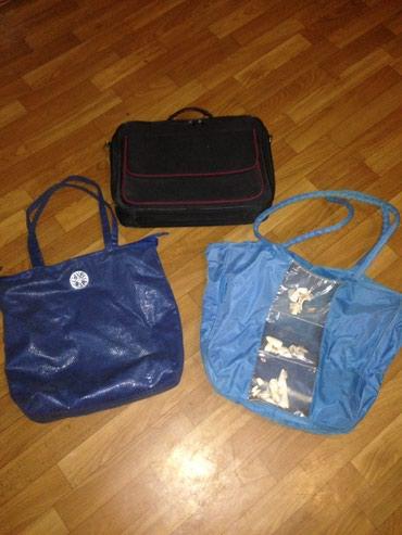 Любая сумка 150 сом в Бишкек