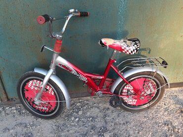 16 dyumlu velosiped - Azərbaycan: 16-lıq velosiped