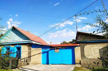 Недвижимость - Каракол: СРОЧНО!!! В самом центре города Каракол продаётся благоустроенный ДОМ