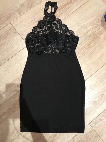 NOVA haljina kupljena i nikad obucena i dalje ima etikete na sebi . - Belgrade