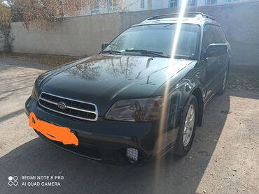 Subaru Outback 2 л. 2001 | 290000 км
