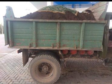 Чернозем горный чистый рыхлый без мусора Перегной многолетний Доставка