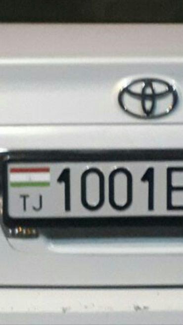 Срочноо !!!!  Гос номера 1001ВЕ07 1700 сомони в Душанбе