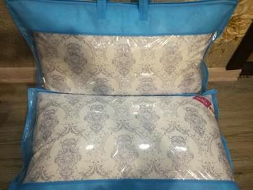 Подушки отличного качество в Бишкек