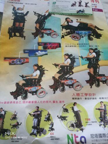 аккумуляторы для ибп yoso в Кыргызстан: Инвалидная коляска трансформер с электроприводом на аккумуляторах