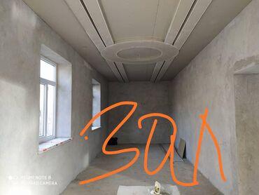 maserati 222 в Кыргызстан: Продам Дом 120 кв. м, 4 комнаты