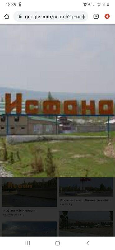 Брусчатка бу купить - Кыргызстан: Продам 800 соток Строительство от собственника