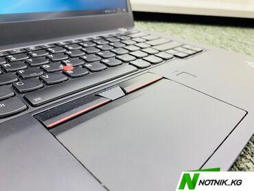 Ультрабук lenovo-thinkpad-модель-t470-процессор-core