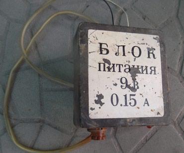 Блок питания. Не знаю работает или нет в Бишкек