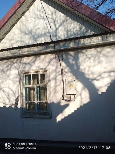 локтевые дозаторы для дезсредств бишкек в Кыргызстан: Продам Дом 1 кв. м, 3 комнаты