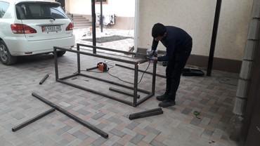 Сваршик с выездом бардык турлорун кылабыз метало канструкция  в Бишкек