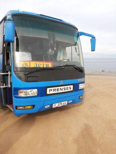 Продается автобус Prinses год 1996 состояние машины очень хорошее ко
