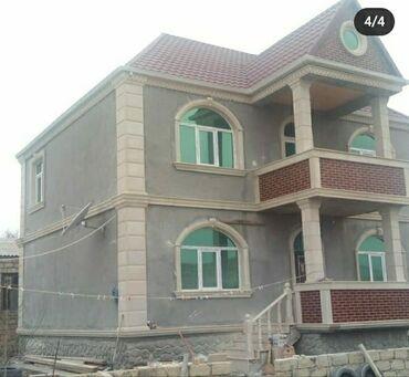 Сдам в аренду - Азербайджан: Сдам в аренду соток