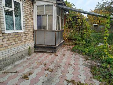 продам теленка в Кыргызстан: Продам Дом 4 кв. м, 2 комнаты