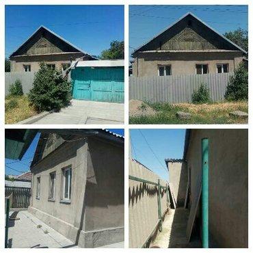 ПРОДАЮ: дом, по ул.Можайской/Тоголока в Бишкек