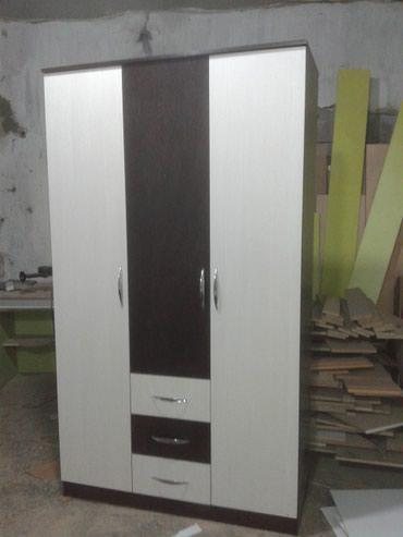Куплю Б/У мебель и Бытовой техники в Бишкек